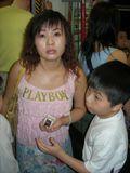 Tel portable femme playboy + enfant HK