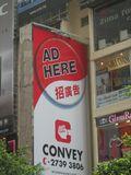 Pub ad here HK DSCN4585