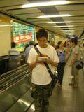 Pda homme metro HK