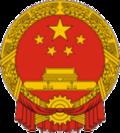 Chine Republic_of_China