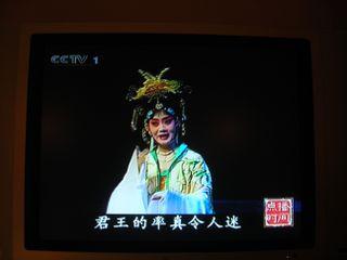 CCTV1 opéra chinois