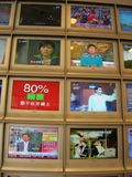 TV HK i-cable DSCN5075