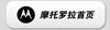 Motorola_china_2