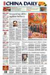 China_daily_cover
