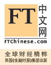 Ft_chinese_logo_ft