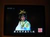 Cctv1_opra_chinois