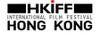 Hkiff_logo