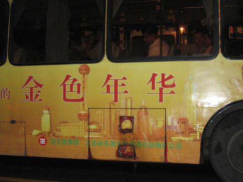 Shanghai_bus