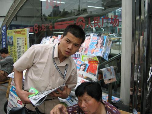 Shanghai_kiosque_2