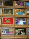 Tv_hk_icable_dscn5075
