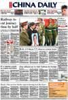 China_daily_une