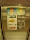 Presse_gratuite_hk_distributeur_3